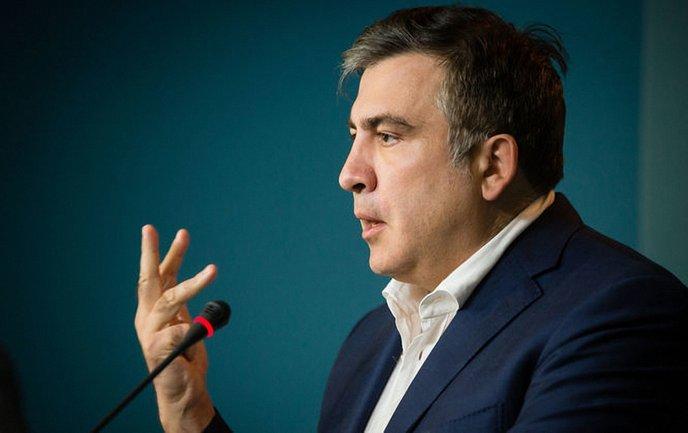 Саакашвили удивлен происходящим - фото 1