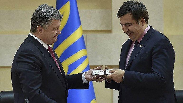 Украина заберет у Саакашвили паспорт  - фото 1