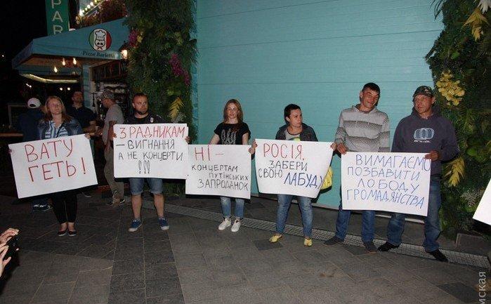 Ранее в Одессе активисты сорвали концерт Лободы - фото 1