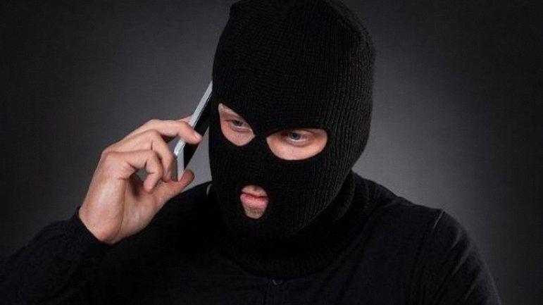 Звонки часто поступают из РФ - фото 1