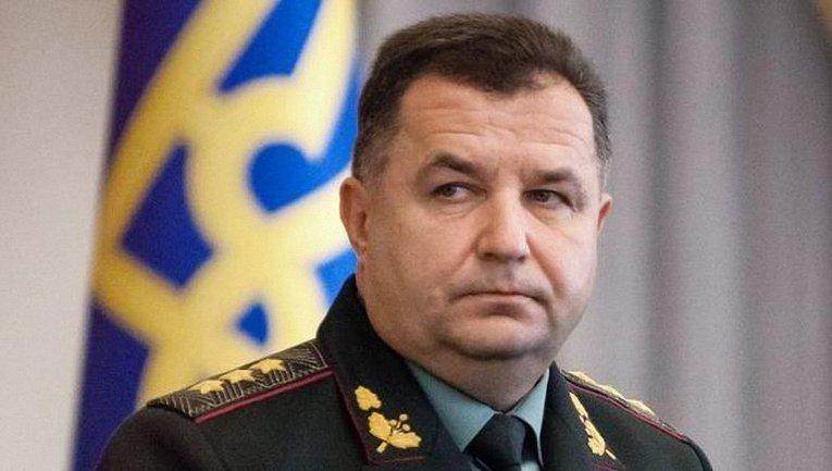 Степан Полторак ждет, когда союзники примут нужное решение - фото 1