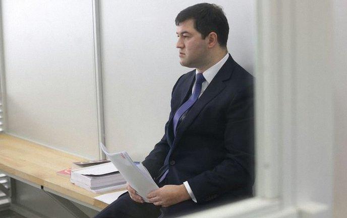 У Романа Насирова арестовали недвижимость  - фото 1