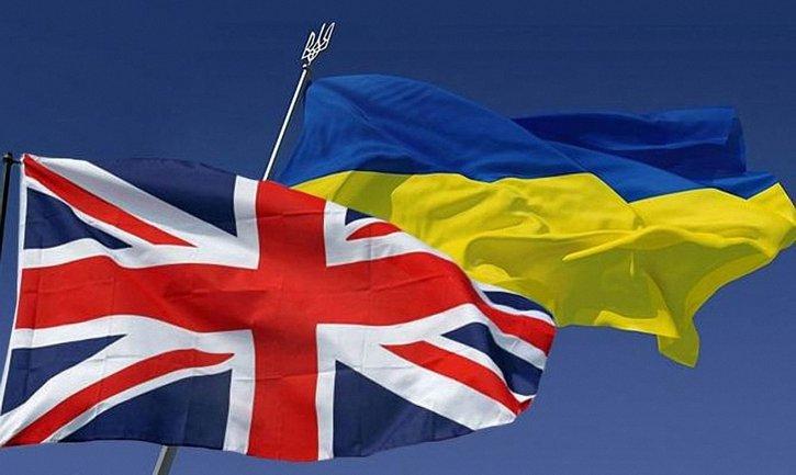 Великобритания отказала Украине в деньгах - фото 1