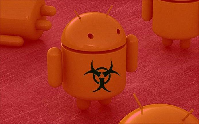 Android-шпион SonicSpy распространяется даже в официальном Google Play - фото 1