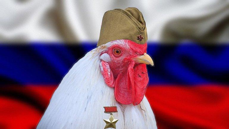 "В Луганске взорвали памятник ""ополченцам"" - фото 1"