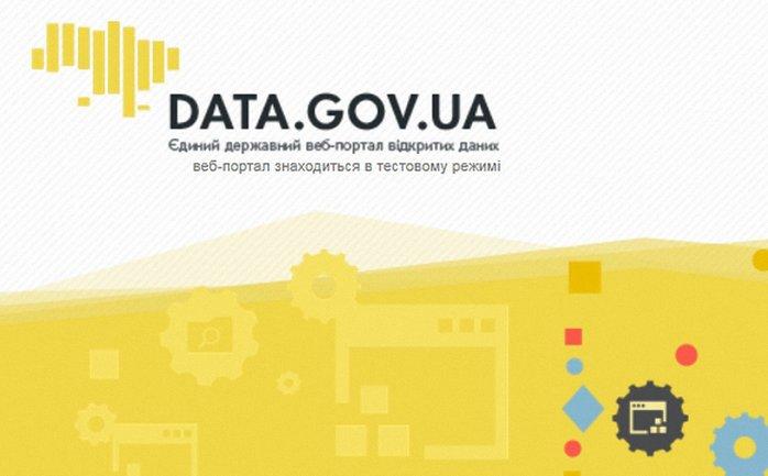 В Украине появилась база владельцев всех компаний - фото 1
