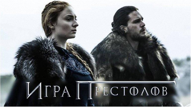 Игра престолов 7 сезон 6 серия: смотреть онлайн промо - фото 1