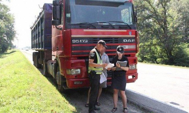Полицейские подозревают, что накладные на перевозку мусора поддельные - фото 1