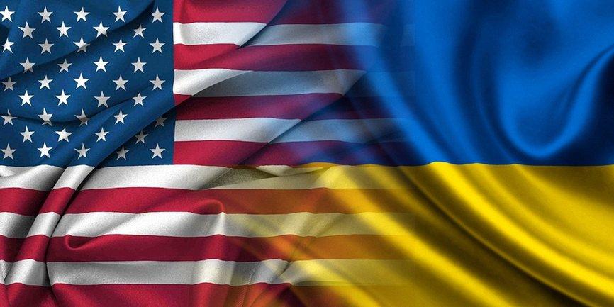 США выделит финпомощь Украине  - фото 1