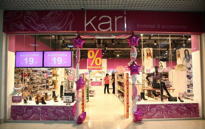 В Украине закроют магазины Kari - фото 1