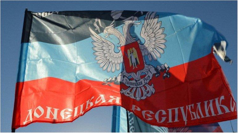 "В Болгарии появился флаг ""ДНР"" - фото 1"