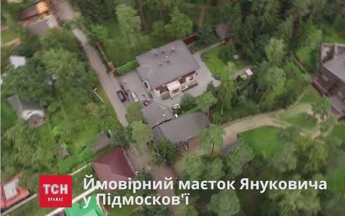 Предположительно, Янукович живет рядом с Кобзоном - фото 1