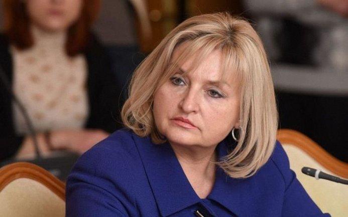 Ирина Луценко рассказала подробности законопроекта о реинтеграции Донбасса - фото 1