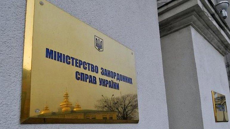 Украинские дипломаты требуют отмены приговора для Владимира Балуха - фото 1