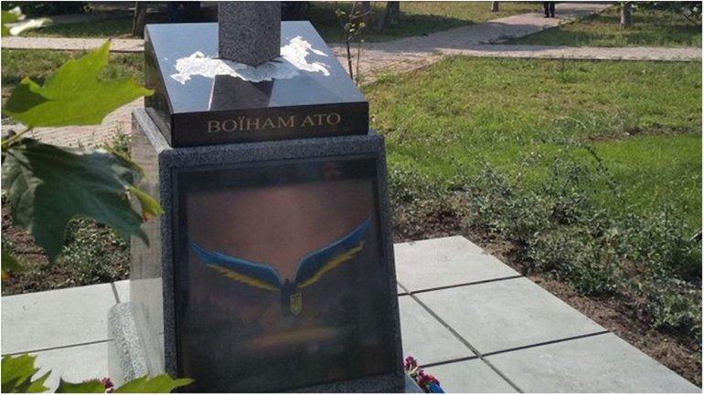 Памятник в честь героев АТО  - фото 1