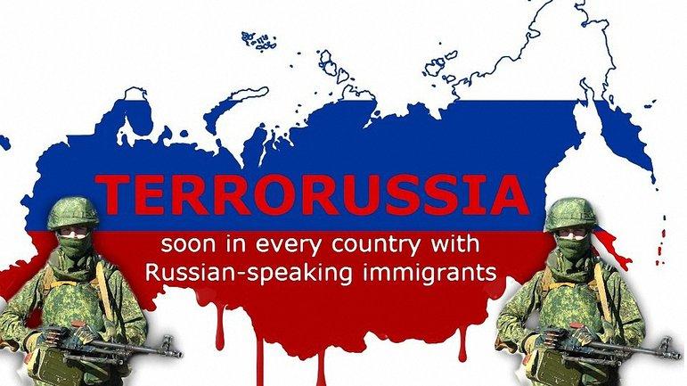 Украинские художники поехали в Россию - фото 1