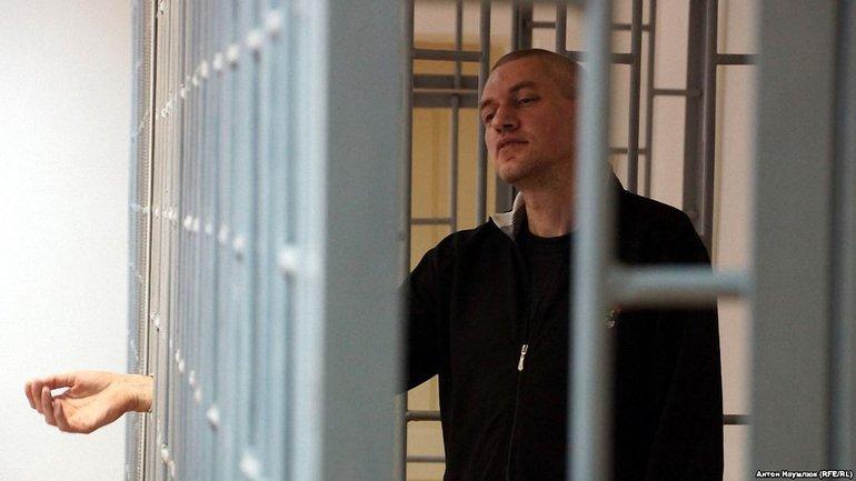Клыха приговорили к 20 годам тюрьмы  - фото 1