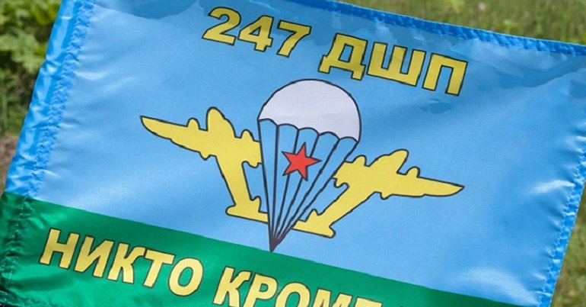 Десатники РФ захватывали Крым  - фото 1