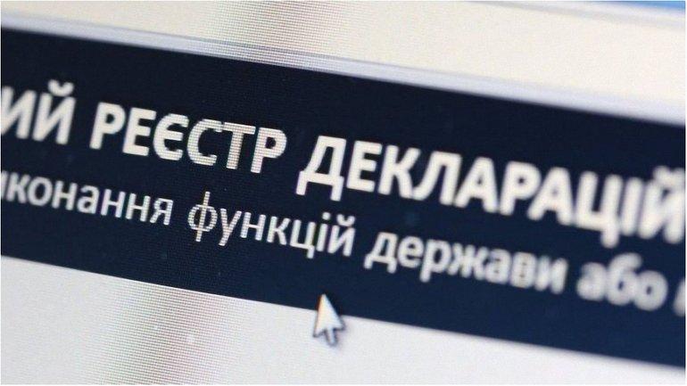 НАПК проверит 16 деклараций - фото 1