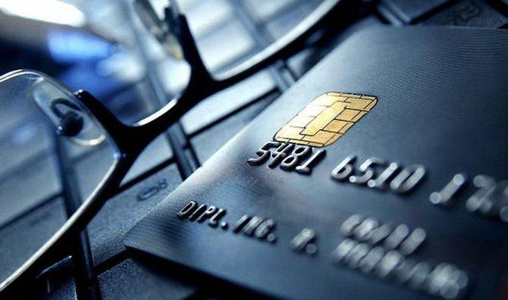 НБУ признал неплатежеспособным еще один банк - фото 1