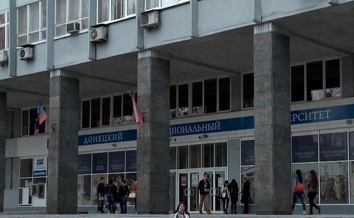 """Боевики устроили абитуриентам """"проверки на патриотизм"""" - фото 1"""
