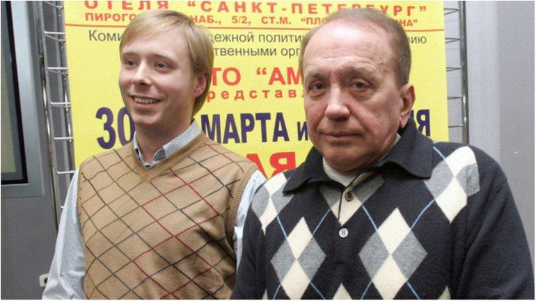 Александр Масляков с сыном попали в базу Миротворец - фото 1