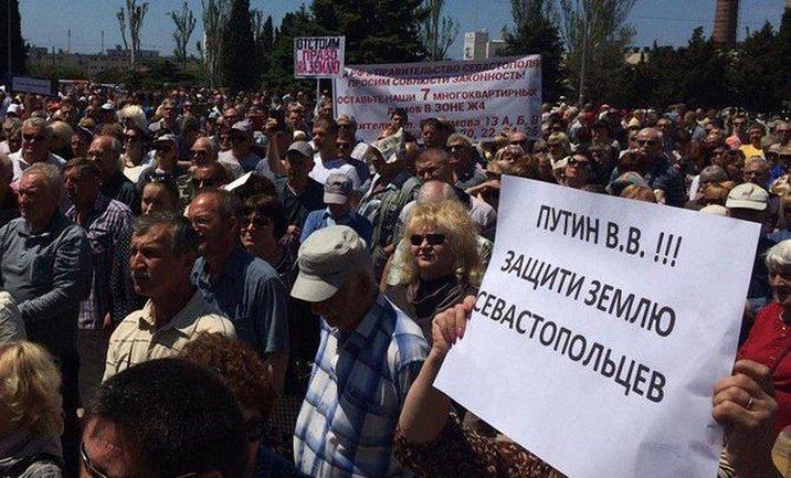 Путин помог крымчанам лишиться своей земли - фото 1