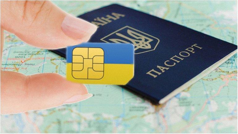 Регистрация сим-карты - по паспорту - фото 1