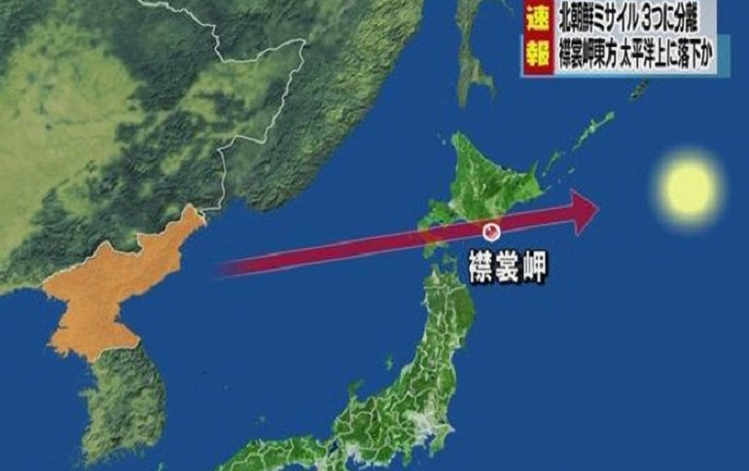 Ракета КНДР упала рядом с японским островом  - фото 1