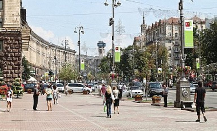 Ограничение движения во время празднования Дня Государственного флага Украины и 26-й годовщины независимости Украины - фото 1