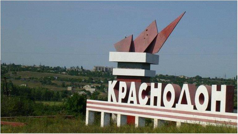 Боевики убили бизнесмена из Краснодона  - фото 1