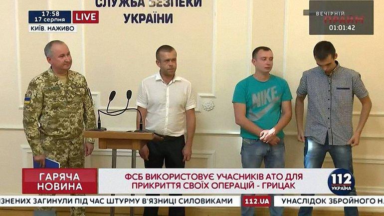 Бойцов АТО хотели обвинить в подготовке теракта в Москве  - фото 1