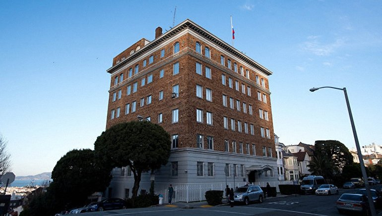Консульство РФ в Сан-Франциско, США - фото 1