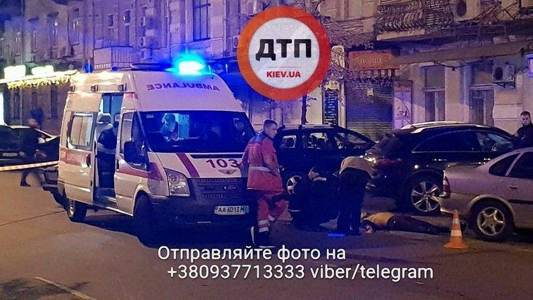 В центре Киева расстреляли мужчину - фото 1