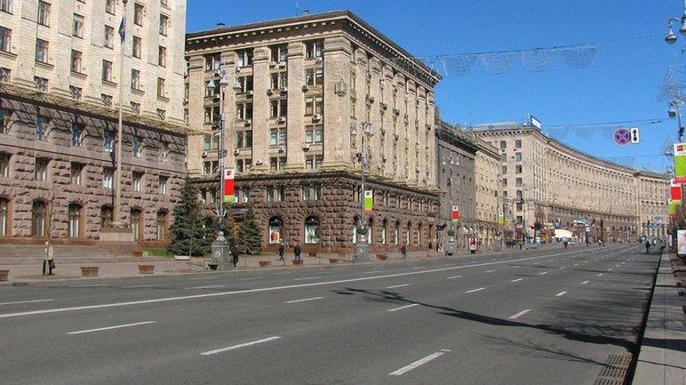 В Киеве перекрыли Крещатик - фото 1