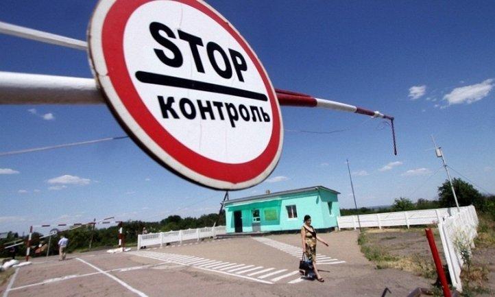 Порошенко утвердил новые правила въезда по биометрике  - фото 1