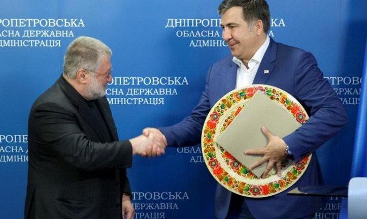 Саакашвили поужинал с Коломойским - фото 1