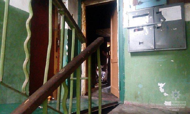 В Днепропетровской области насильник сжег квартиру, чтоб замести следы - фото 1