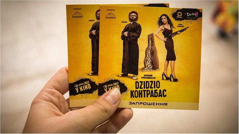 DZIDZIO и Алена Лавренюк снимутся в сиквеле нашумевшего фильма DZIDZIO Контрабас - фото 1