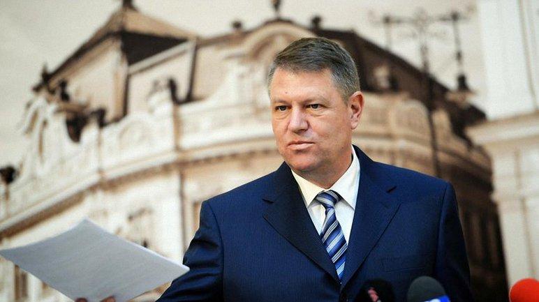 Президент Румынии Клаусс Йоханнис не едет в Киев - фото 1