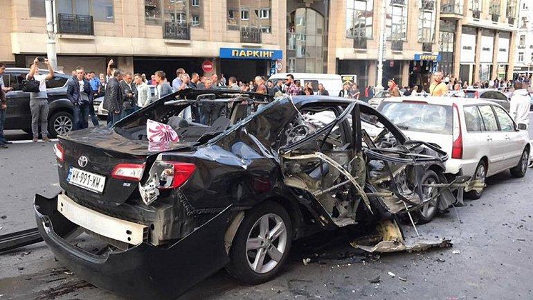 Взрыв авто Махаури в центре Киева: Наталья Кошель получила серьезные ранения - фото 1