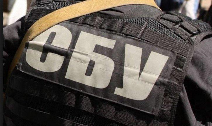 СБУ задержала шпионов из России  - фото 1