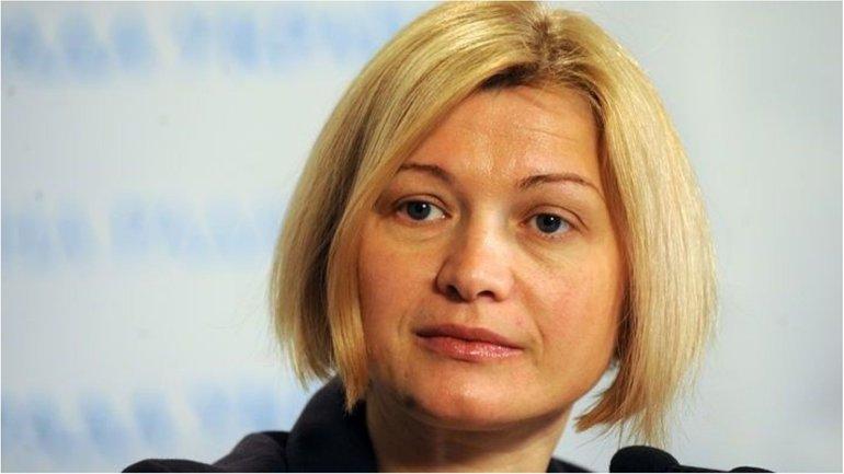 Геращенко заявила о пытках в отношении жителя Крыма - фото 1