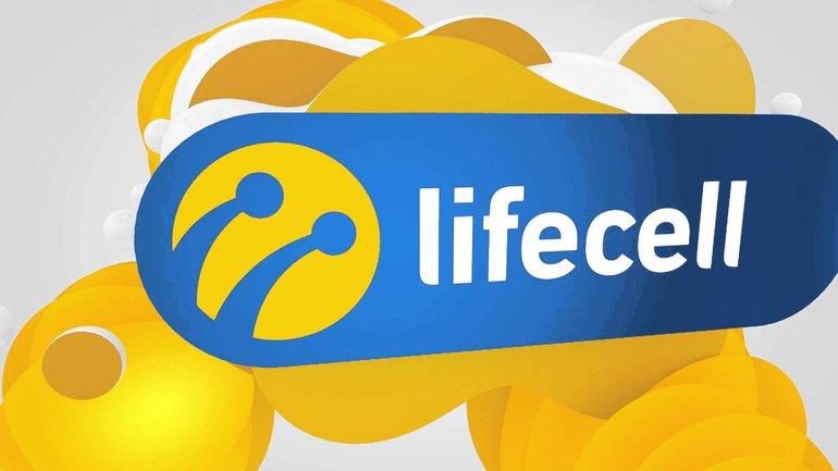 """""""lifecell"""" получил штраф за обман клиентов - фото 1"""
