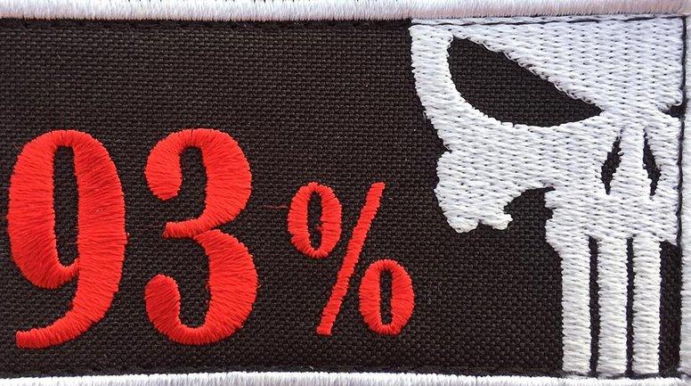 Про 93% - фото 1