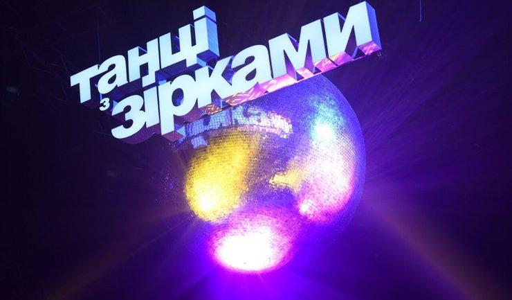 Создатели Танців з зірками приготовили новый сюрприз для участников - фото 1