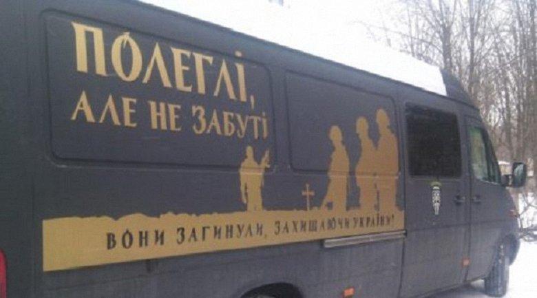 """""""Егерь"""" с 2014 года попал в ВСУ по мобилизации - фото 1"""