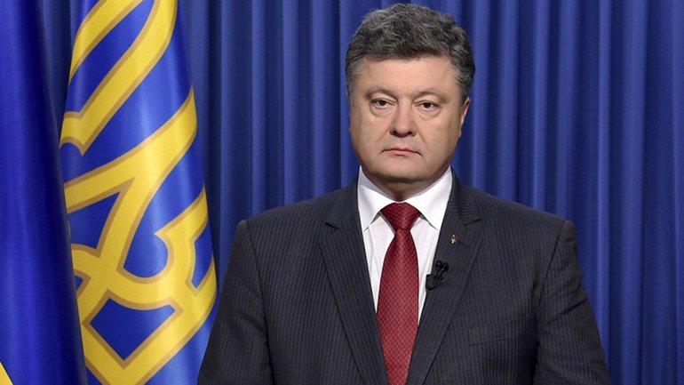 """Порошенко нашел выход из конфликта вокруг закона """"Об образовании"""" - фото 1"""
