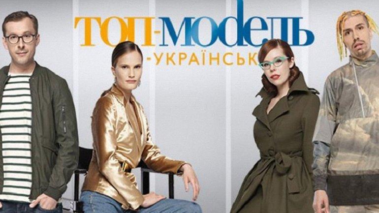 """Участники """"Топ-модель по-украински"""" прошли """"животный лабиринт"""" - фото 1"""