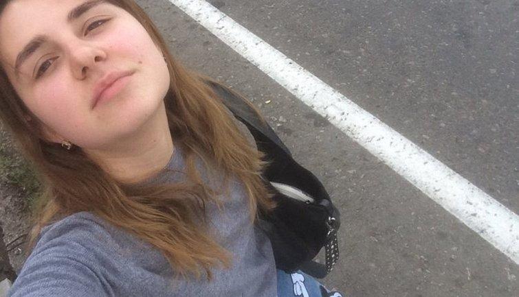 Девушка самостоятельно добиралась до Одессы - фото 1